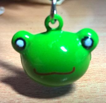 Zeige Profil von frog